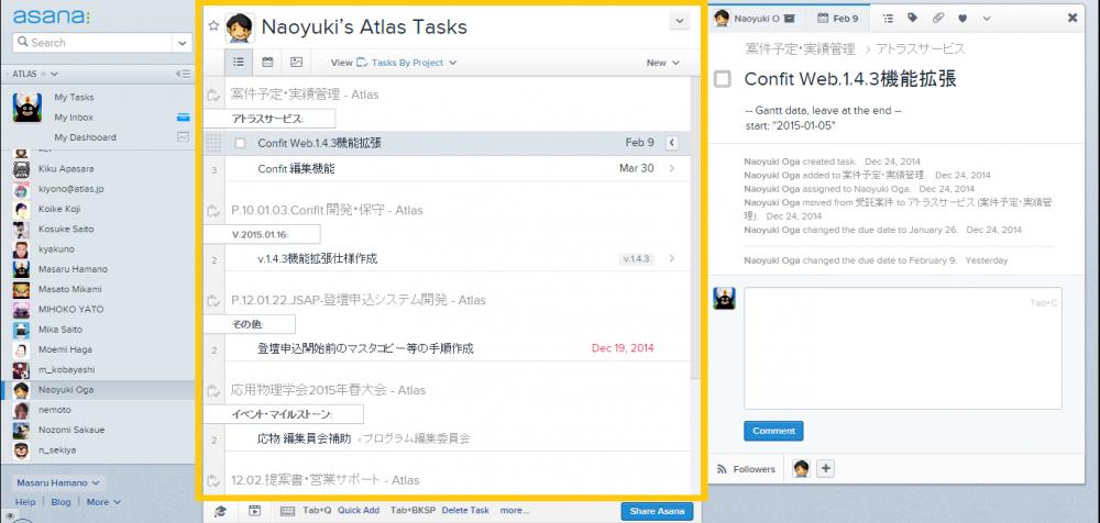 task_person