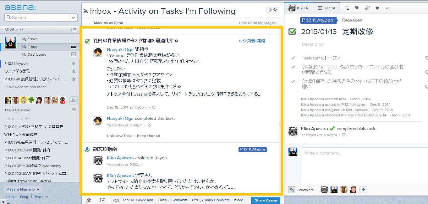task_update